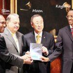 Ban Kagame Slim Toure courtesy ITU