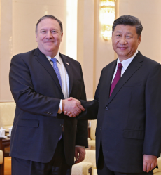Mike Pompeo and Xi Jinping US State Dept photo 230